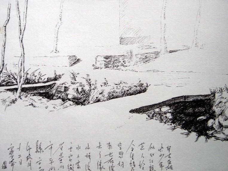 [原创]我的建筑水彩画和钢笔速写画
