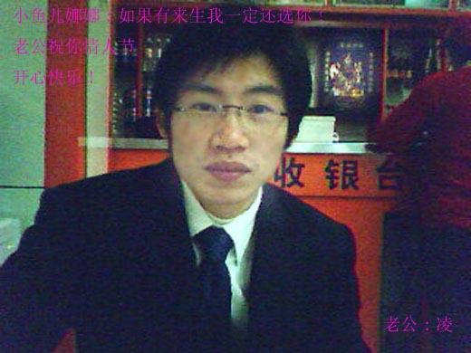 http://bbs.voc.com.cn/bbsimg/2005-3-20/23/20053202381961143.JPG_【我的爱赤裸裸】鱼儿与水的故事